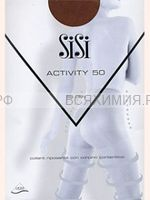 СИСИ АКТИВИТИ 50 Daino 5XL