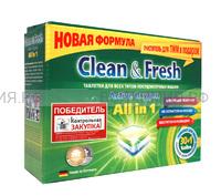 Таблетки для ПММ Clean & Fresh 5 в 1 (миди) 30 штук 4*8