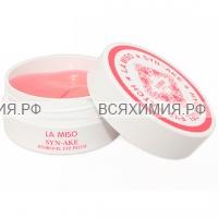 La Miso Гидрогелевая маска Syn-Ake для кожи вокруг глаз 60 шт (змеиный яд) *1