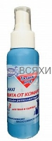 ДОМОВОЙ Лосьон-спрей репеллентный от комаров ТРОЙНОЙ УДАР 100 мл *6*36