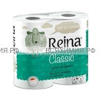 Туалетная бумага Reina Классик 2-х сл. 4 шт. *12