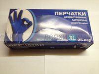 Перчатки латексные Household Gloves в коробке 50 шт. XL синие (10)