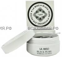 La Miso Гидрогелевая маска (Патчи) с черным жемчугом для кожи вокруг глаз *1