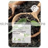 La Miso Маска с экстрактом Зелёного чая 21 г *5*