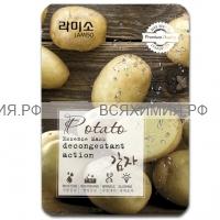 La Miso Маска с экстрактом Картофеля 21 г *5*