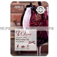 La Miso Маска с экстрактом Красного вина 21 г *5*