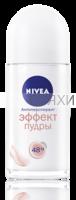Нивея 82280 ЖЕНСКИЙ дезодорант шарик Эффект Пудры 50 мл. 6*30