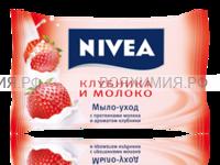 Нивея 82432 Мыло-уход 'Клубника и молоко' 90гр. 6*36
