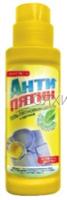 АНТИПЯТИН Концентрированный гель-пятновыводитель с щеткой 200 мл. 10*20