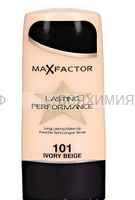 Макс Фактор тональный крем. ЛАСТИНГ 101 Слоновая кость