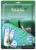 Cosima Маска с экстрактом СЕКРЕТ УЛИТКИ и гиалуроновая кислота (разглаживает морщины) 25г *5*10