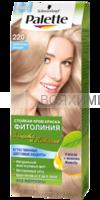 ФИТОЛИНИЯ PALLETTE 220 Жемчужный блондин *5*10