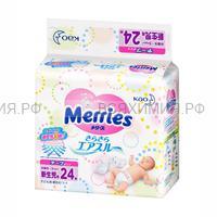MERRIES Подгузники для новорожденных 5 кг /24 шт. *1*4