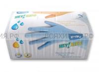 Полотенца бумажные Grite V-сложение 2-х слойные 120 листов белые с голубым тиснением *20