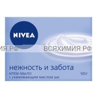 Нивея 82414 Крем-мыло Нежность и забота 100гр. *6*36*