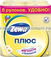 Туалетная бумага Zewa+ 2-х сл. 8 шт. *12 ромашка