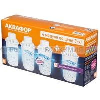 Кассета для воды АКВАФОР В-100-6 (комплект 4 штуки) 4*