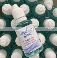 Антисептический ГЕЛЬ для рук  MEDICAL GEL  30 мл  *30*240