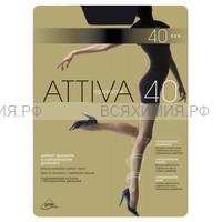 ОМСА АТТИВА 40 Caramello 5 XL