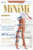 МИНИМИ Аванти 40 Nero 5XL