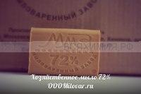 ММЗ Хозяйственное мыло 72% 200 гр *60