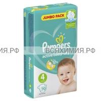 Памперс Active Baby макси (9-14) 70шт. *1*2