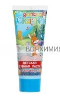 VILSEN зубная паста детская гелевая Детская Сказка, тутти-фрутти 100гр *5*20