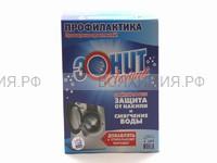 ЭОНИТ средство антинакипин для стиральных машин 500гр *14