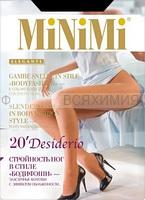 МИНИМИ Desiderio 20 Nero 2S
