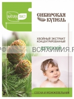 """Комплекс для принятия ванн """"Детский"""" 75 мл. *12"""