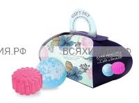 Набор Цветочная Фантазия (мыло глицериновое 80гр + бурлящий шар 110гр)   *6*12