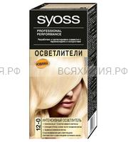 Осветлитель для волос СЬОСС 12-0 (интенсивный 7тонов) *3*30