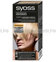 Краска для волос СЬОСС 9-5 жемчужный блонд *3