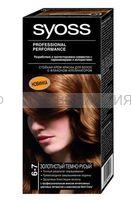Краска для волос СЬОСС 6-7 золотистый темно-русый *3