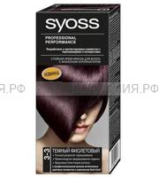 Краска для волос СЬОСС 3-3 темный фиолетовый *3