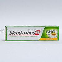Зубная паста Бленд-а-мед 100мл. БИО РОМАШКА *6*24