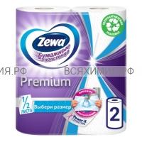 Полотенца бумажные Zewa Premium 2-х сл. 2 рулона ,1/2 листа (10)
