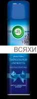 Аирвик Освежитель Байкальская Свежесть 290мл *12