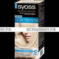 Осветлитель для волос СЬОСС 13-5 Платиновый осветлитель *3*15