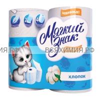 Туалетная бумага Мягкий знак Comfort 2-х сл. белая 4 шт. *24