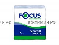 Салфетки Focus Economic 24x24 100 л. однослойные белые  * 24