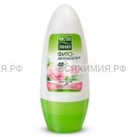Чистая Линия дезодорант Шарик для нежной кожи 50 мл. *6*