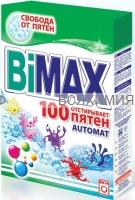 СМС БИМАКС 400гр автомат 100 пятен *24