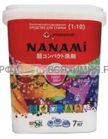NAN суперконцентрированный стиральный порошок для цветного белья 700 гр *2*8