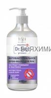 Vilsen Dr.Sept АНТИБАКТЕРИАЛЬНОЕ мыло с экстрактом ромашки и пантенолом 650мл *6*12