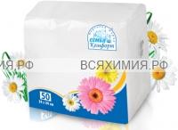 Салфетки 100 л. белые Семья и комфорт *45