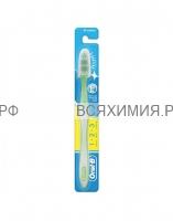 Зубная щетка ОРАЛ-БИ 1-2-3 Чистота - Свежесть  (с колпачком) средние *12*96