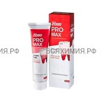 Керасис зубная паста 2080 Максимальная Защита 125 гр *3*36