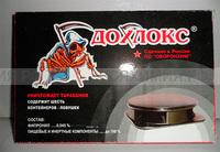 Дохлокс от тараканов ЛОВУШКИ 6 шт. *12*24* 2400