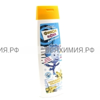 Фиксики Пена для купания Ванильное молочко 420мл *4*13